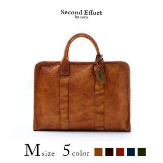 Second Effort ブリーフケース Mサイズ 馬革 メンズ ビジネスバッグ A4 日本製 made in japan(second-028974)