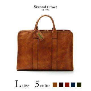 Second Effort ブリーフケース Lサイズ 馬革 メンズ ビジネスバッグ A4 日本製 made in japan(second-028975)