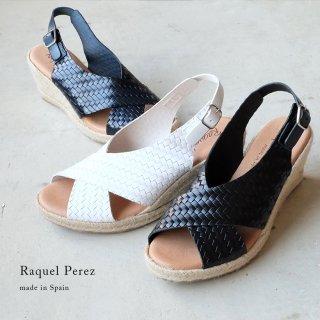 Raquel Perez 本革 メッシュ ウェッジ ヒール クロス サンダル 7.5cm (raquelperez-fibia)