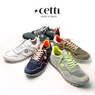 Cetti 本革 メンズ レザースニーカー (cetti-c1217)