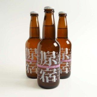 原宿ベリーエール(いちごのクラフトビール)