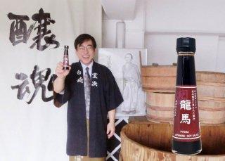 坂本龍馬に愛された醤油 「龍馬」