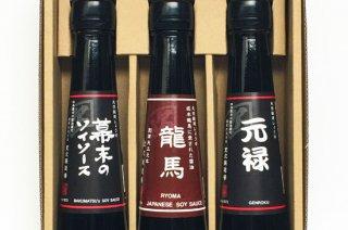 伝統の天然醸造しょうゆセット(クラフトBOX入り)