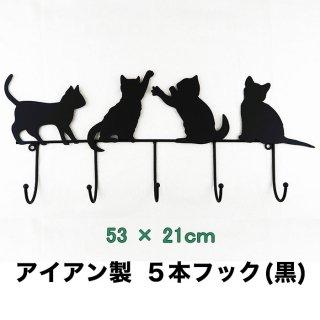 猫シルエット5本フック(04)