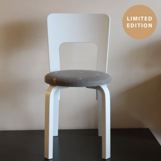 【数量限定】66 Chair minä perhonen series 3 artek(アルテック)