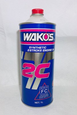 WAKOS 2CT −Full Synthetic / 分離用ー