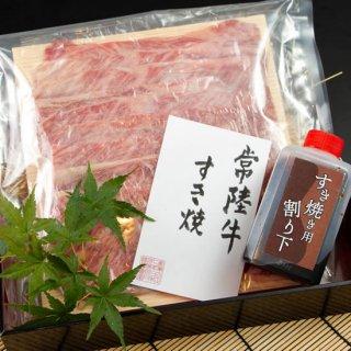 常陸牛すき焼き(360g)