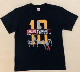 塚本拓海 10周年記念Tシャツ