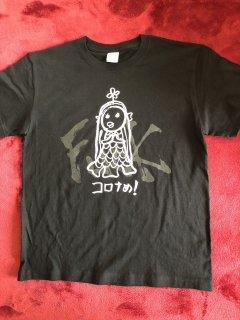 転んでもタダでは起きないTシャツ(黒/白)