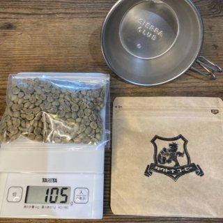 【DELTA CAMP STORE限定】 コーヒー焙煎用生豆 タウトナコーヒー監修