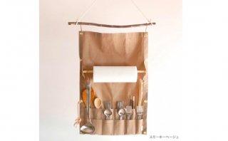 【展示品】ユーティリティ キッチンロールケース 《500円OFF》