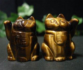 彫刻(招き猫財福2個セット-タイガーアイ2)