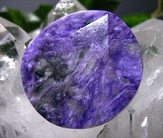 六芒星(チャロアイト1)