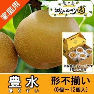 【N-E1 豊水 形不揃い \1500】 ご自宅用 酸味のある梨