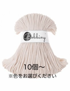 【予約販売(10個以上10%OFF)】Bobbiny ジュニア 3mm カラーアソート ※色をお選びください