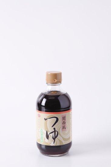 関西風つゆ 400ml瓶 【ストレート】