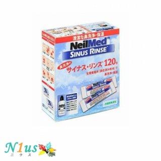 サイナス・リンス リフィル120包<br>(調合済みサッシェ120包)<br>