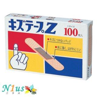 【キズテープZ 100枚入 大容量】<br>2個までゆうパケットOK<br>