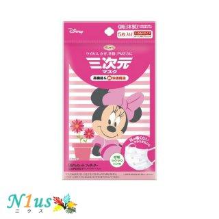 ディズニー 三次元マスク ミニーマウス <br>小さめSサイズ 5枚入り  <br>純日本製 ゆうパケットOK<br>