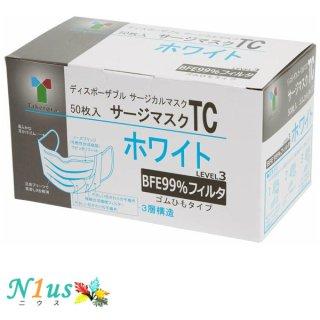 ディスポーザブル サージカルマスクTC(ホワイト)50枚入 日本製<br>