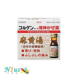 【第2類医薬品】    コルゲンコーワ 液体かぜ薬 麻黄湯 30mL×3本<br>