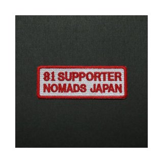 NOMADS JAPAN SUPPORT PATCH