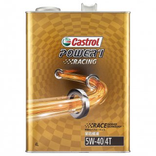 CASTROL POWER1 RACING 4T  4L入り