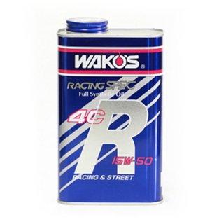 WAKOS 4CR 5W-40