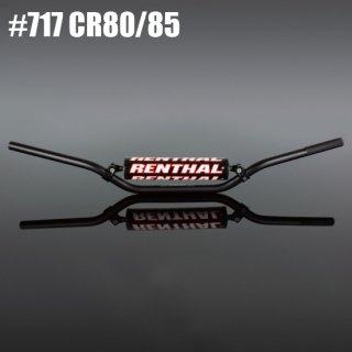 RENTHAL 7/8 ミニハンドルバー CR80/85