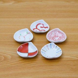桃型豆皿(赤絵5柄)