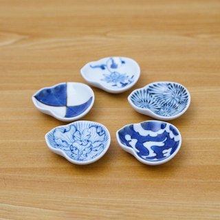 瓢型豆皿(染付5柄)