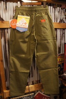 Cookman Chef Pants (「Khaki」)