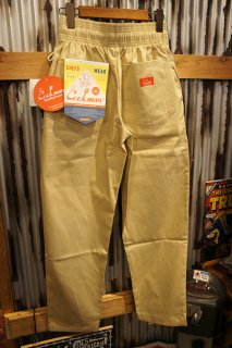 Cookman Chef Pants (「Sand」)