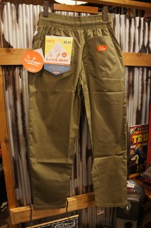 Cookman Chef Pants (「Ripstop」 Khaki)