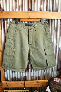 DEUS EX MACHINA DRAGON MILITARY SHORT (CLOVER)