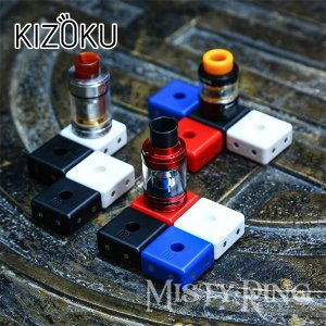 KIZOKU CELL ATTY STAND CEL-1 アトマイザー スタンド