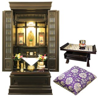 仏壇 唐木仏壇 仏具一式セット 黒檀 天慶 43-18 モダン派も伝統派も リビングにも 仏間にも 配送設置無料