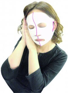 日本製 フェイスマスク コラーミックス UVケア 白 ペプチドコラーゲン配合