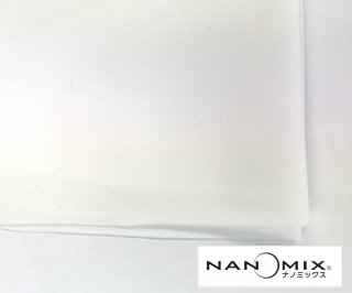 【限定販売】スポーツウェア用スムース生地(ナノミックス )50cm×160cm 1セットのみ 30%オフ 白 無地 吸水速乾 UVカット 消臭抗菌