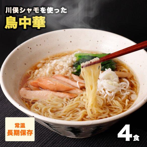 愛されて半世紀 福島県浪江町で生まれた超太い焼きそば「なみえ焼そば」。豚バラ、もやし、極太麺とシンプルながら食べれば納得