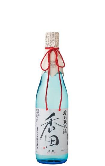 特別純米酒「香田」(こうでん) 720ml