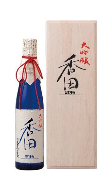 大吟醸原酒「香田35磨き」 500ml