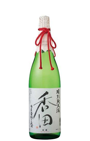 特別純米酒「香田」(こうでん) 1800ml