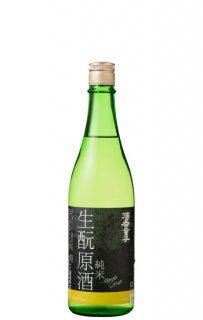 酒呑童子 生酛原酒 720ml
