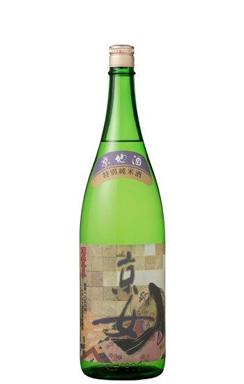特別純米酒 「純米京女」 1800ml - ハクレイ酒造公式オンラインショップ