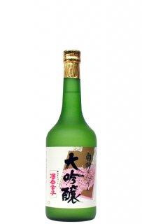 純米大吟醸「白吟のしずく」 720ml