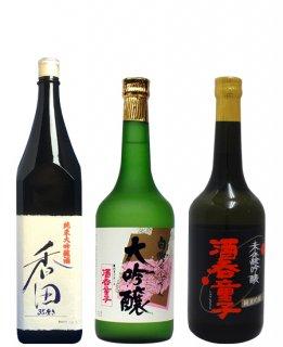【送料無料3本セット】白嶺の隠し酒 純米大吟醸・純米吟醸  720ml