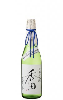 特別純米酒 香田生酒 720ml
