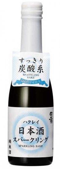 白嶺 日本酒スパークリング 250ml