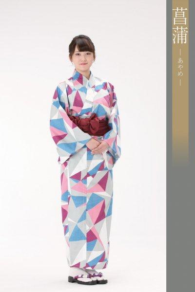 美杉堂オリジナル 寝巻き浴衣【浴衣と帯のセット】日本製 折り紙あやめ(おりがみ あやめ)旅館浴衣